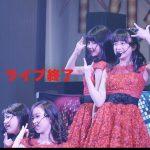 [ライブ終了]04.28「DISCO TSUBAKI by party party tune」 ZeroFIRST デビューライブ