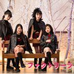 06.25開催『Sapporo Factory Weekday Live』-ZeroFIRST