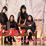 [ライブ終了]06.25開催『Sapporo Factory Weekday Live』-ZeroFIRST