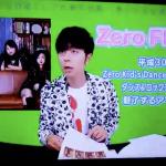テレビ朝日「musicるTV」で「ZeroFIRST」が紹介されます!!