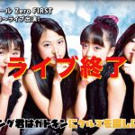 [ライブ終了]7月15日開催!中古車市キングフェスタ-ZeroFIRST